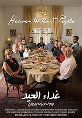 The 22nd Arab Film Festival in San Francisco will open October 12 at the historic Castro Theatre with director Lucien Bourjeily's Heaven Without People (Ghada El Eid).