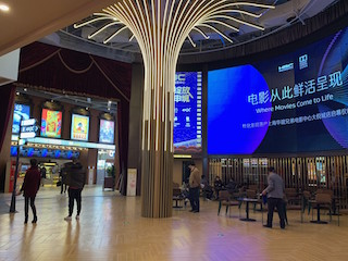 Huayi Brothers Cinemas has deployed Christie's next-generation RealLaser cinema projectors at its flagship multiplex in Shanghai.