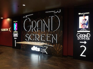 B&B Theatres announced that it has opened what it calls its Grand Screen in Liberty, Kansas. At four stories tall and seven stories wide, the new B&B Theatres Liberty 12 currently features the largest ScreenX auditorium in the world.
