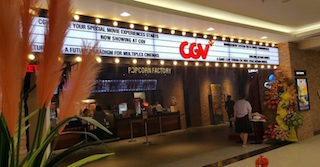 Kinoton Korea recently outfitted CGV Yongsan with an array of premium Harman Professional Solutions cinema audio technology to ensure immersive sound quality across all of the multiplex's theaters.