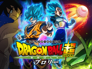 For the US, the top-selling title was this January's release of the anime film Dragon Ball Super Broly. The film broke event cinema records.