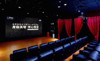 Wanda Cinema has opened the world's first Onyx multiplex theatre at its Shanghai Arch Wanda Cinema in Shanghai, China.