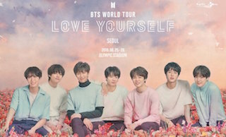 The concert film BTS World Tour, Love Yourself, in Seoul, will be released in CJ 4DPlex's multi-screen ScreenX format on January 26 for a two-week run.