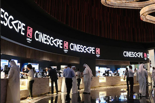 The Kuwait National Cinema Company has installed Unique X's RosettaBridge theatre management systems product suite within the Kuwaiti territory.