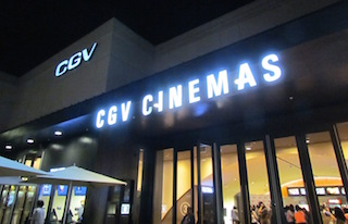 CGV Cinema Line, the largest multiplex cinema chain in Korea, plans to open thirty Dolby Cinema locations in China by the end of 2021.
