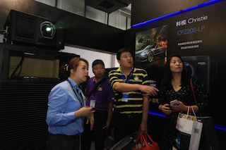 Visitors at Christie's BIRTV 2016 booth.