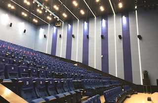 Xinshidai MZC Cinema in Benxi, China, has installed Christie Vive Audio.