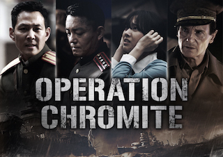 Operation Chromite will be released in ScreenX.