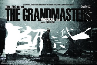 The Grandmaster first Chinese film mixed in Dolby Atmos and shown in U.S.