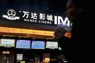 Perhaps no company has driven more growth in Chinese exhibition than Wanda Cinema.