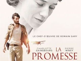 At a private launch event for the Dolby Cinema at Pathé Massy, there was an exclusive screening of La Promesse de l'aube.