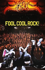Fool Cool Rock first Japanese movie mixed in Barco Auro 11.1.