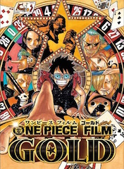 Funimation Films has acquired the highly anticipated Japanese animated film One Piece Film: Gold from Toei Animation.