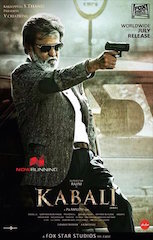 Qube Wire successfully issued a trial on the Indian film Kabali earlier this year.