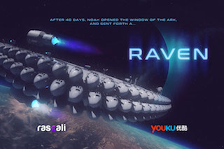 Rascali's VR trailer for Raven debuted today.