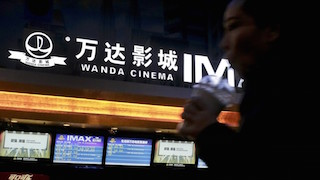 Wanda Cinema Line Corporation will equip a total of 5,600 screens throughout China with RealD's projection technology.