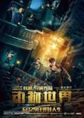 In a project spanning six months, Rising Sun Pictures produced 86 visual effects shots for Animal World, the new fantasy adventure film that debuted to considerable fanfare at this year's Shanghai International Film Festival and is currently in international release.