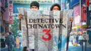 Detective Chinatown 3 set a single market record for opening day of $163 million and opening weekend $397 million.