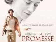 At a private launch event for the Dolby Cinema at Pathé Massy, there was an exclusive screening of La Promesse de l'aube