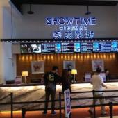 Showtime Cinemas in Taiwan installed the first LG LED Cinema screen in January.