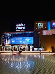 Muvi Cinema, U-Walk, Riyadh, Saudi Arabia