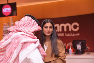 Actress Basima Hajjar at  the film's Saudi Arabian socially distanced premiere at AMC cinema in Riyadh.
