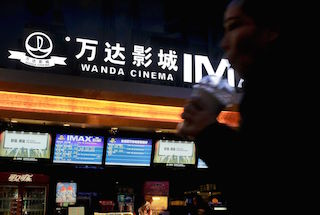 Wanda Film Online held a 2019 annual performance briefing on May 9 where it was announced that the company plans to open as many as seventy new theatres by the end of 2020.